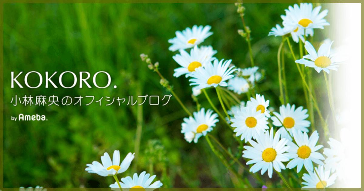 水素風呂でkokoroブログ