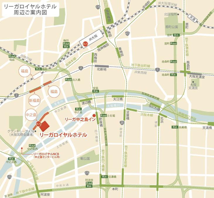 JR大阪駅からWCJフォーラム会場 ...
