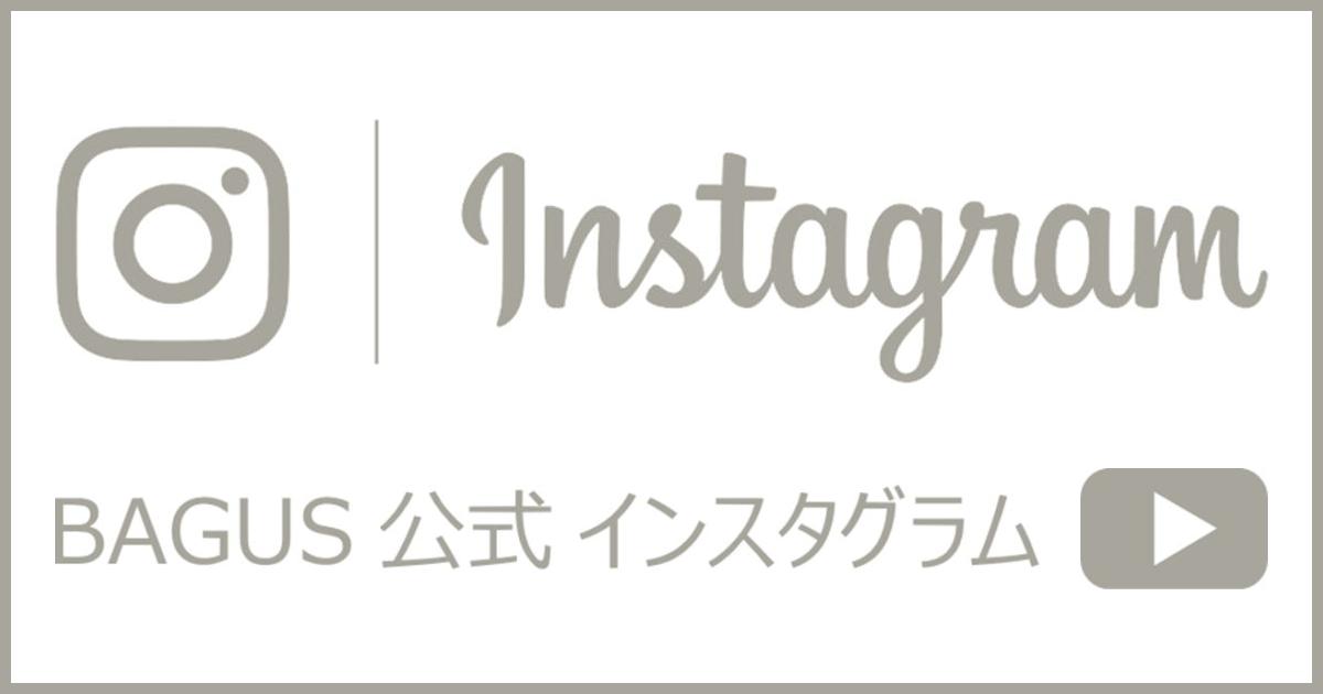 武庫之荘でインスタグラム開設