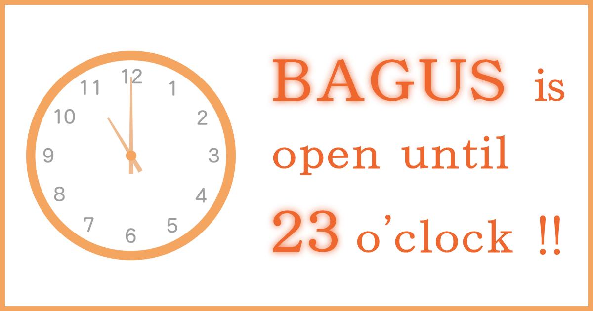メンズ美容室BAGUSは深夜23時まで