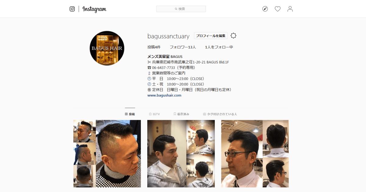 メンズ美容室BAGUS 公式Instagram
