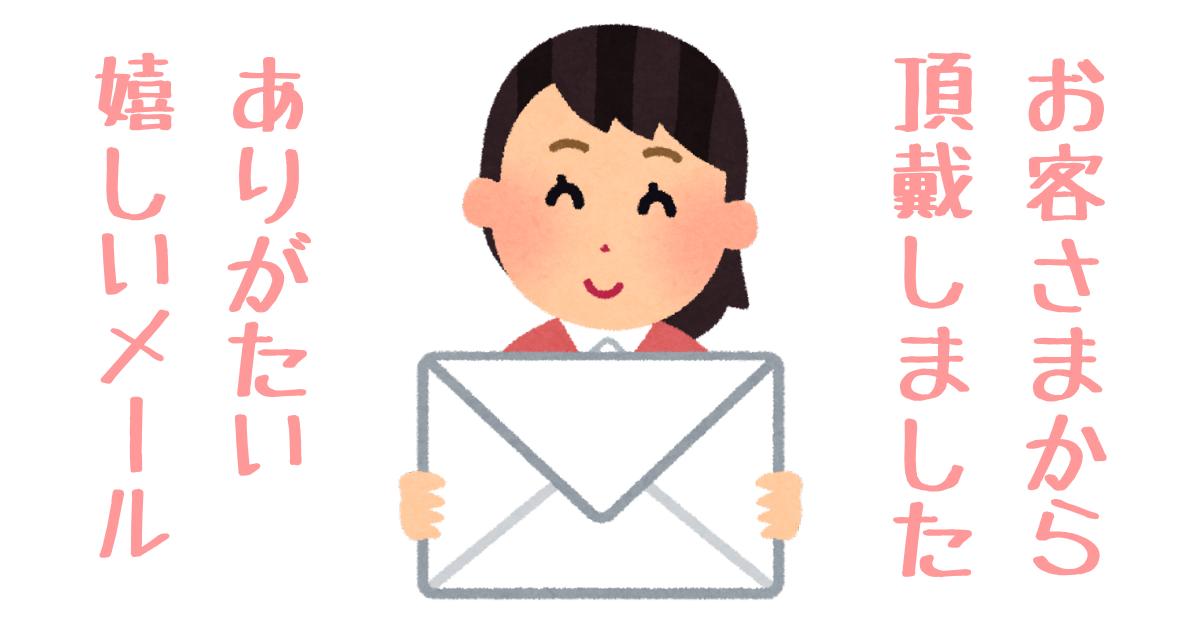 水素風呂をご利用される横浜市在住のお客さまの声