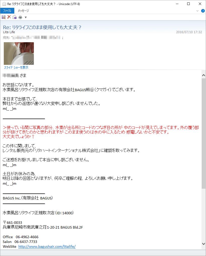 愛知県のレンタルユーザー