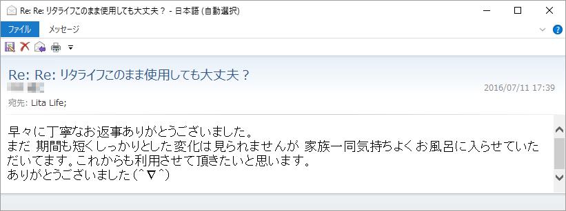 愛知県在住のレンタルユーザー